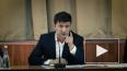 Зеленский упростил выдачу гражданства Украины для ...
