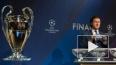 1/2 финала ЛЧ: Реал - Бавария и Челси - Атлетико