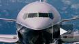 В Azur Air планируют устранить в срок все замечания ...