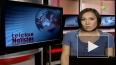 МИД России просит отменить смертный приговор Мубараку
