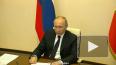 Путин рассказал о мерах поддержки бизнеса из-за пандемии ...