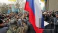 Митинг в Симферополе продолжается. Крымские татары ...