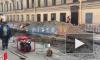 На Римского-Корсакова прорвало трубу (видео)