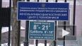 Петербуржцы отправили судей лечиться в «Кресты»