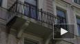Балконный рейд: Piter TV изучил опасные балконы в ...
