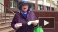 Новосибирские пенсионеры купили министру веревку и мыло