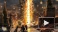 На Москву нападают инопланетяне