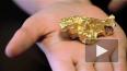 Инвесторы по всему миру перестали нуждаться в золоте