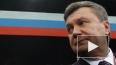 Новости Украины: после пресс-конференции Януковича ...