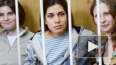 Pussy Riot развели: Самуцевич освобождена, остальные нет