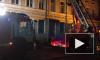 Утром 1 января загорелся дом на Зверинской улице