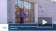 Видео: в Выборге отметили 210-летие со дня рождения ...
