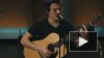 Экс-солист группы One Direction Гарри Стайлз отказался ...