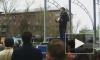 В городах России начались акции сторонников Навального