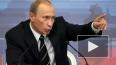 Путин заговорил, как Ленин