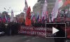 """""""Борис Немцов — герой России"""": в Петербурге прошёл памятный митинг"""