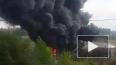 Появилось видео страшного пожара на складе лакокрасочного ...