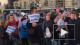Петербуржцы вышли намитинг в защиту Муринского парка