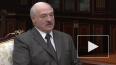 Лукашенко прокомментировал задержание всех директоров ...