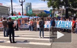 В Хабаровске снизилось число участников акции протеста