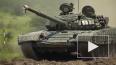"""В """"Армате"""" узнали немецко-американский танк 1970-х годов"""