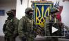 Новости Новороссии: Мариуполь становится основной военной базой украинской армии - местные СМИ