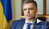 Украина попросила военную помощь у Германии и получила отказ