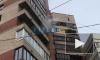 Видео: на проспекте Стачек загорелась квартира, есть пострадавшие