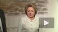 Матвиенко проинформировала Путина о дефиците масок ...