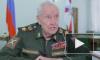 Скончался президент Академии военных наук Махмут Гареев