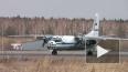 Российский самолет совершит наблюдательный полет над тер...