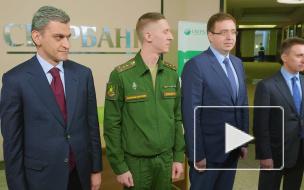В Петербурге выдали 200-тысячную военную ипотеку