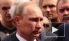 Путин заявил об острой нехватке квалифицированных кадров в России