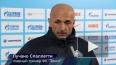 Лучано Спаллетти: У нас нет проблем в атаке
