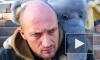 Гоша Куценко спас из ресторана лобстера, назвал Изей и передал в Океанариум