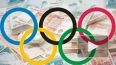 Олимпиада в Сочи обошлась в 214 миллиардов рублей