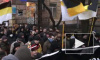 Националисты прошли маршем по Автово с чужими лозунгами