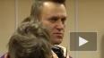 «Кировлес» потребовал взыскать с Навального более ...