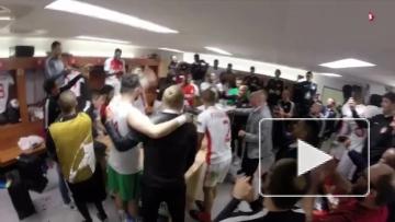 """Раздевалка """"Монако"""" после победы над Манчестер Сити"""
