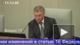 Мантуров рассчитывает, что интернет-продажи алкоголя ...