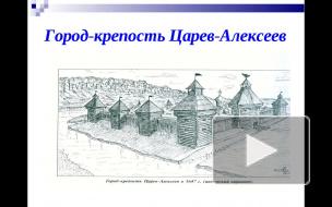 Краткая история Новооскольского района