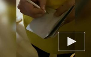 Тима Белорусских вместо автографа нарисовал в паспорте фанатки половой орган