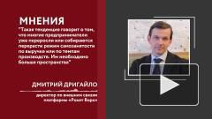 Почти 30% самозанятых в Москве планируют зарегистрировать компанию или ИП