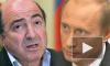 Березовский в письме Путину: Володя, уйди, взяв, сколько сможешь унести