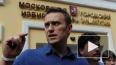 Навальный вывел на Болотную десятки тысяч москвичей