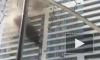 Видео из Москвы: В Северном Чертаново горел 40-этажный дом