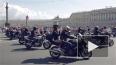 В Мотопараде проехались более 3 тыс. байкеров