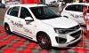 Новая Lada Kalina Sport вышла в продажу