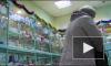 В Петербурге открылась мусульманская аптека с халяльными лекарствами