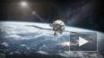 Космические силы США получили первое оружие